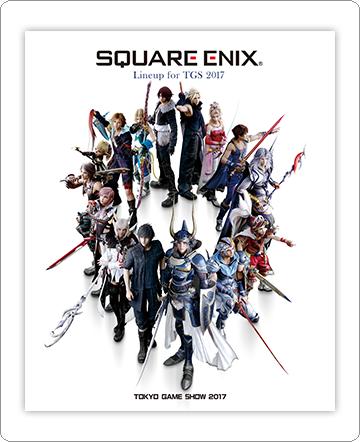 「東京ゲームショウ2017」スクウェア・エニックス公式パンフレットの写真