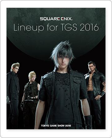 「東京ゲームショウ2016」スクウェア・エニックス公式パンフレットの写真