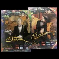 Chatalaw先生サイン入り使い魔カード「狩魔威・威太刀」セット