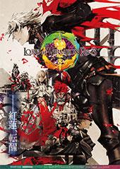 『LoVRe3』メインビジュアルポスターB