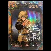 幸村誠先生サイン入り使い魔カード「トルフィン」