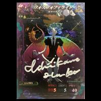 市川春子先生サイン入り使い魔カード「フォスフォフィライト」