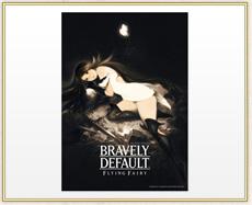 ブレイブリーデフォルト オリジナルポスター
