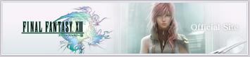 ファイナルファンタジーXIII 公式サイト