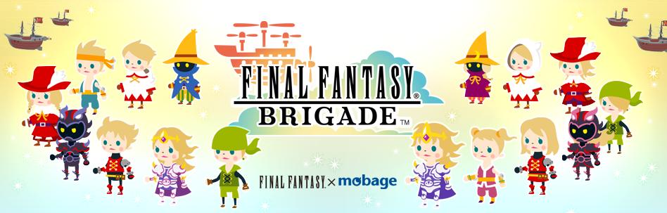 FINAL FANTASY BRIGADE         FINAL FANTASY×mobage