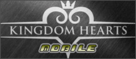 キングダム ハーツ モバイル公式サイト