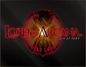 『ロード オブ アルカナ』商品画像