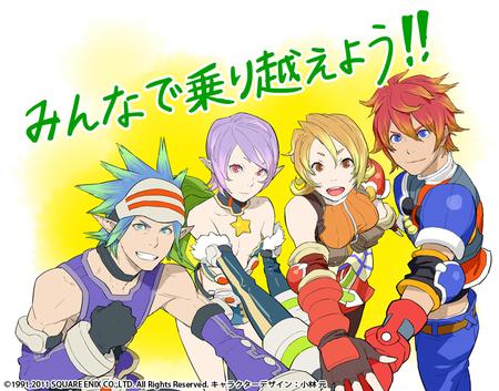 http://files.member.jp.square-enix.com/special/saga3sol/img/blog/assets_c/2011/04/0330_saga3sol-thumb-450x353.jpg