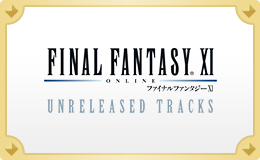 FINAL FANTASY XI(UNRELEASED)