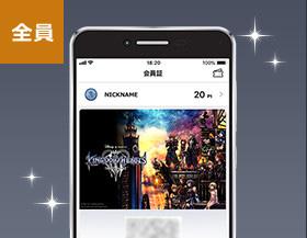 スクウェア・エニックス アプリ 「カードフェイス」
