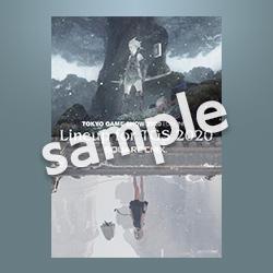「東京ゲームショウ2020 Online」スクウェア・エニックス 公式パンフレット特別版