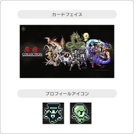 Sa ・ Ga COLLECTION カードフェイス+アイコンの写真