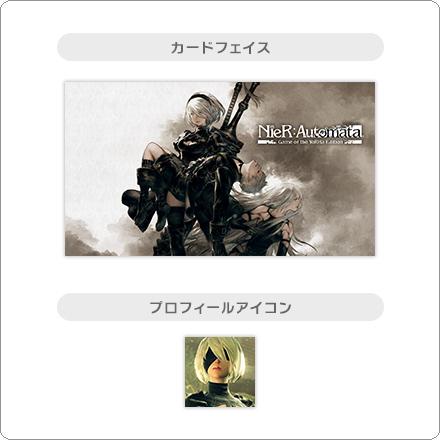 ニーア オートマタ ゲーム オブ ザ ヨルハ エディション カードフェイス+アイコンの写真