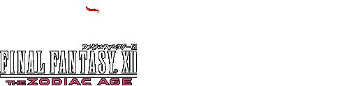 『ファイナルファンタジーXII ザ ゾディアック エイジ』×「スクウェア・エニックス カフェ」コラボレーション